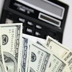 международное финансирование
