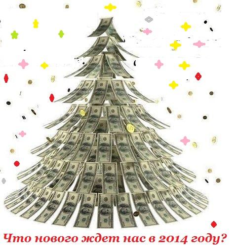 Novoev2014g